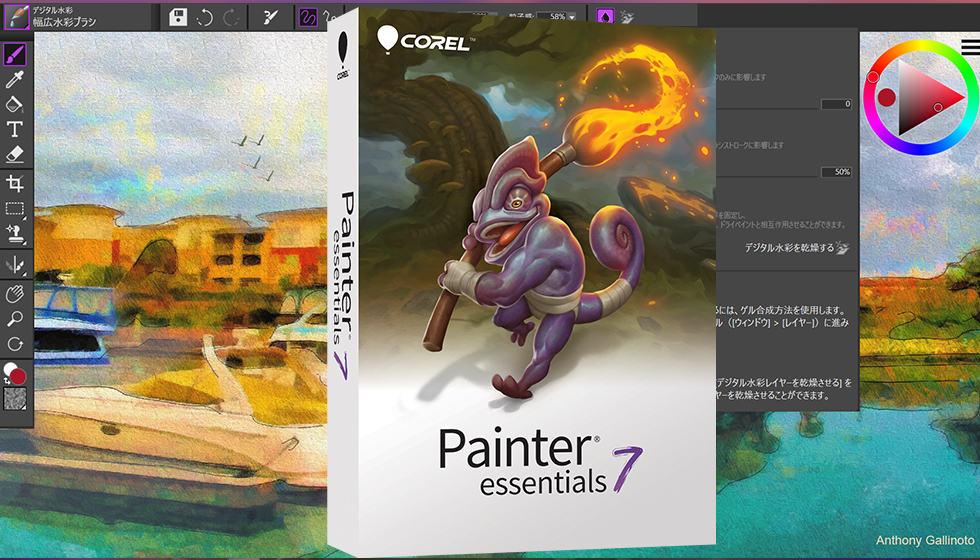 Corel Painter Essentials 7 gratis